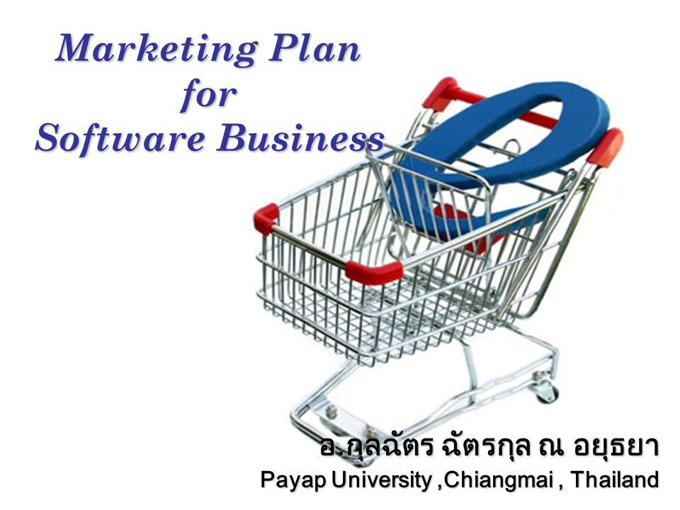 ส่วนที่ 3 กลยุทธ์ส่วนประสมทางการตลาด Marketing Mix Strategy 4P's Product Price Place Promotion