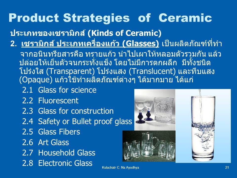 Kulachatr C.Na Ayudhya21 ประเภทของเซรามิกส์ (Kinds of Ceramic) 2.