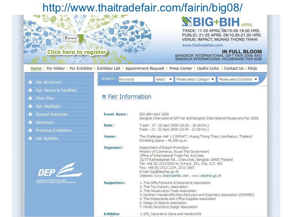 Kulachatr C. Na Ayudhya41 http://www.thaitradefair.com/fairin/big08/