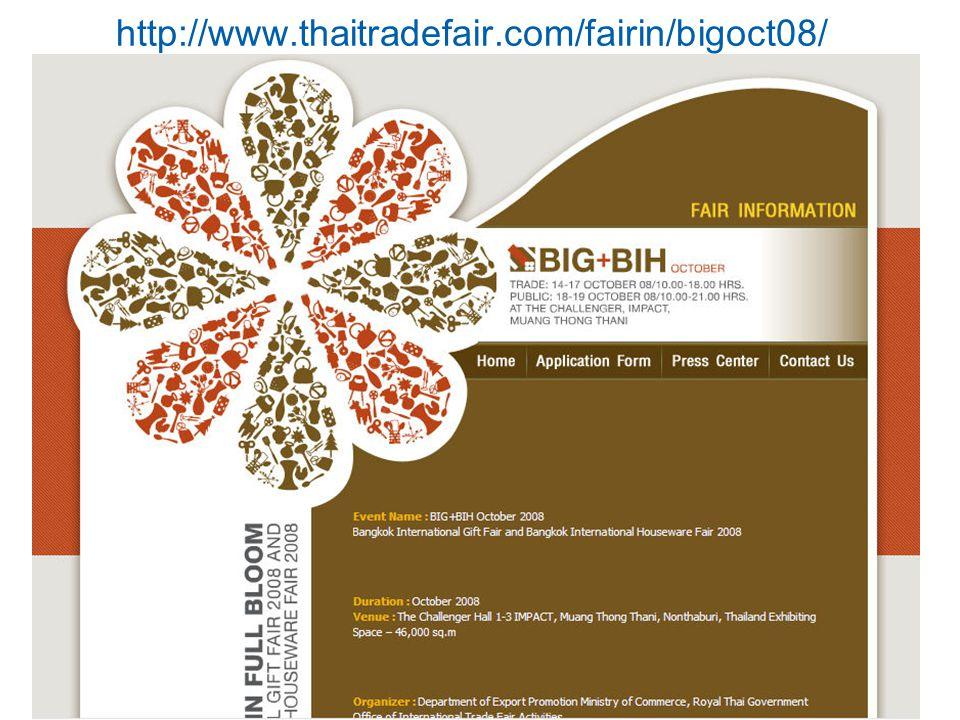 Kulachatr C. Na Ayudhya42 http://www.thaitradefair.com/fairin/bigoct08/