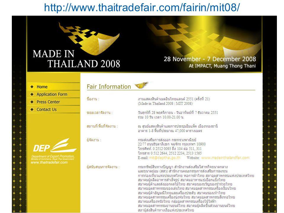 Kulachatr C. Na Ayudhya44 http://www.thaitradefair.com/fairin/mit08/