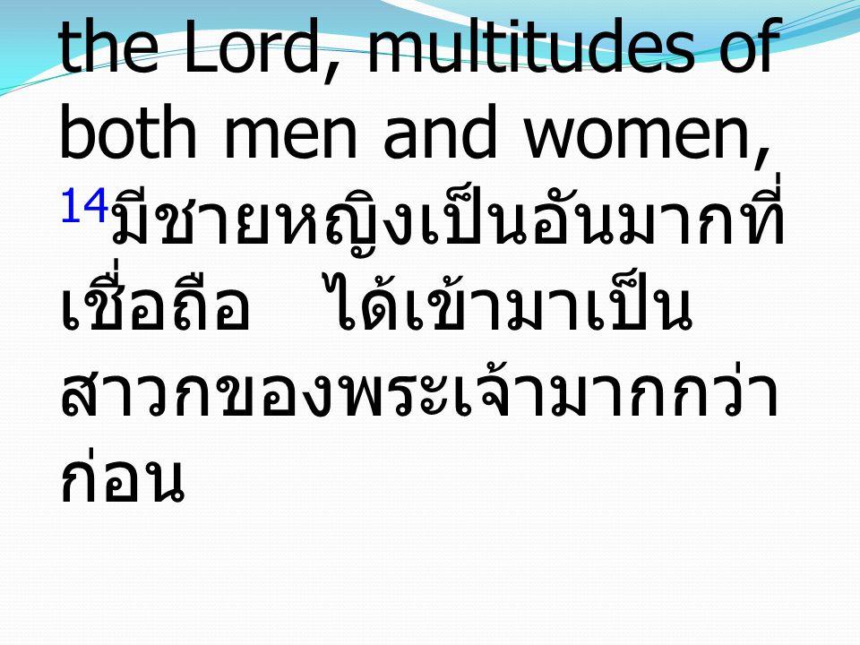32 And we are witnesses to these things, and so is the Holy Spirit, whom God has given to those who obey him. 32 เราทั้งหลายจึงเป็นพยานถึง เรื่องเหล่านี้ และพระ วิญญาณบริสุทธิ์ ซึ่งพระเจ้า ได้ทรงประทานให้ทุกคนที่เชื่อ ฟังพระองค์นั้น ก็เป็นพยาน ด้วย