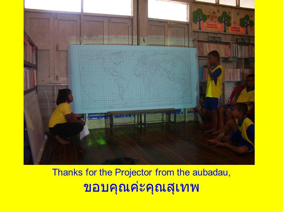 Aajaan Kate was a big help คุณครูเกตุช่วยพวกทำ
