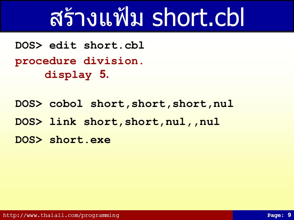 http://www.thaiall.com/programmingPage: 10 สร้างแฟ้ม test.cbl DOS> notepad test.cbl working-storage section.