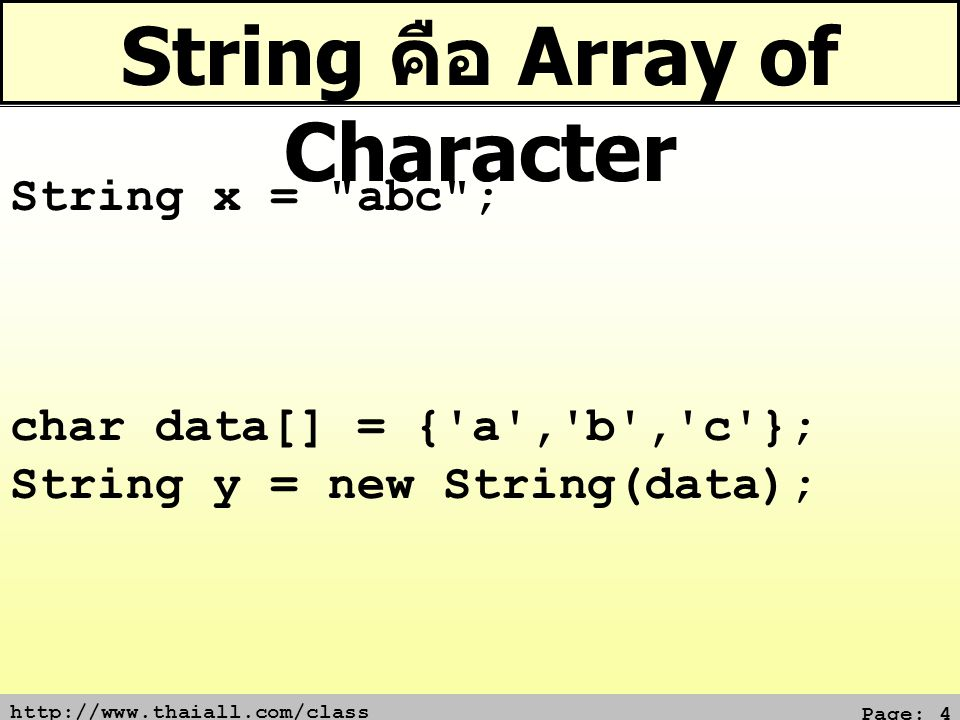 http://www.thaiall.com/class Page: 15 ดึงตัวอักษรจากข้อความ (charAt) class x{ public static void main(String[] a){ String s = abcd ; char c = s.charAt(2); System.out.print(s.charAt(0)); System.out.print(s.charAt(1) + 0); System.out.print(c); } Output a98c