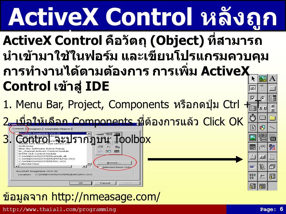 http://www.thaiall.com/programmingPage: 7 ปุ่มคำสั่ง (Command Button) ปุ่มนี้มีเพื่อรับคำสั่งจาก ผู้ใช้ คำสั่งที่กำหนดเข้าไปใน ปุ่ม เช่น unload me คำสั่งอื่นที่อาจใส่เข้าไป ในปุ่ม เช่น msgbox( hello ) x = InputBox( abc , def ) msgbox(x)
