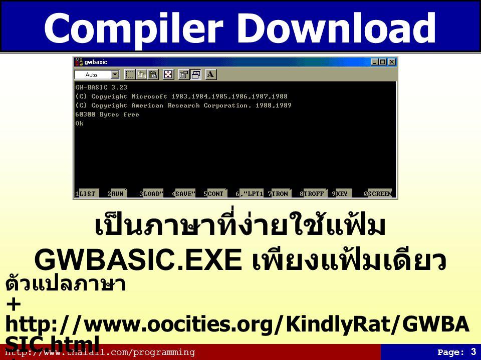 http://www.thaiall.com/programmingPage: 14 รับ 5 ค่าลงอาร์เรย์แล้ว แสดงค่า Max 10 DIM AR(5) 20 MAX = 0 30 I = 0 40 FOR I = 1 TO 5 50 INPUT AR(I) 60 NEXT 70 FOR I = 1 TO 5 80 IF AR(I) > MAX THEN MAX = AR(I) 90 NEXT 100 PRINT MAX