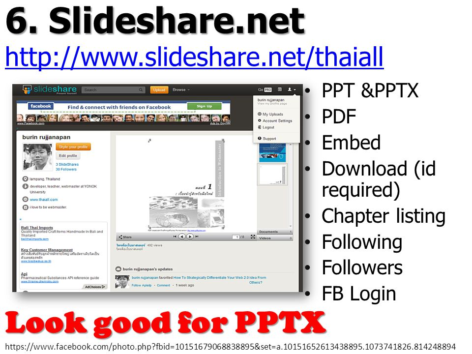 6. Slideshare.net 6. Slideshare.net http://www.slideshare.net/thaiall http://www.slideshare.net/thaiall PPT &PPTX PDF Embed Download (id required) Cha