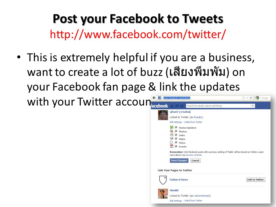 Post your Facebook to Tweets Post your Facebook to Tweets http://www.facebook.com/twitter/ This is extremely helpful if you are a business, want to cr