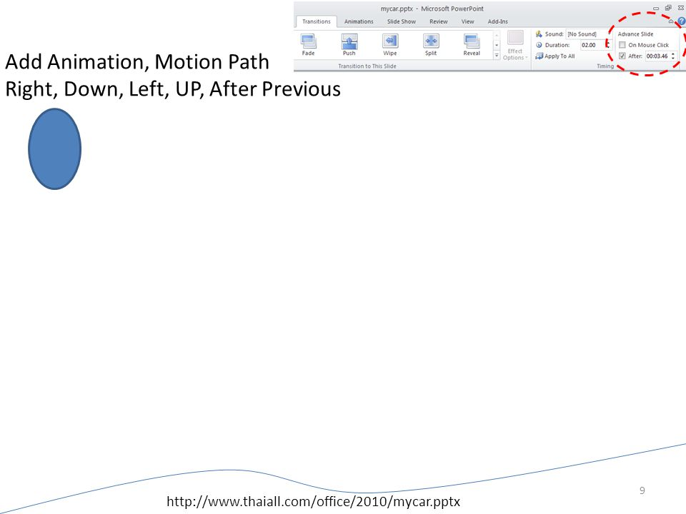 9 Add Animation, Motion Path Right, Down, Left, UP, After Previous http://www.thaiall.com/office/2010/mycar.pptx