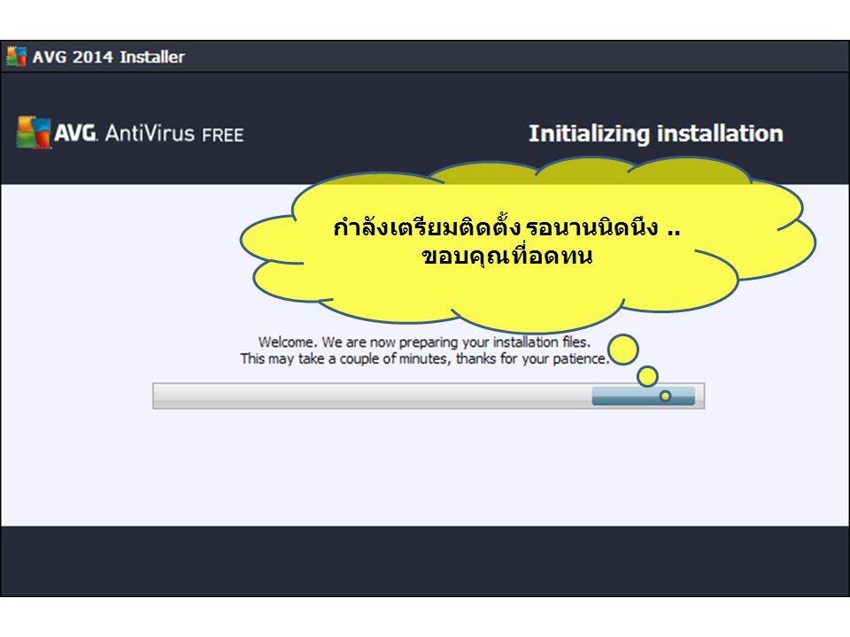 มีไวรัสให้ทดสอบ ว่า Antivirus ของเรา ตรวจ พบหรือไม่ ก็หวังว่าจะพบนะครับ https://www.facebook.com/download/302693409879289/passwordisvirus_rncsys32_exe.zip https://www.facebook.com/download/1436609986580155/passwordisvirus_c99.rar