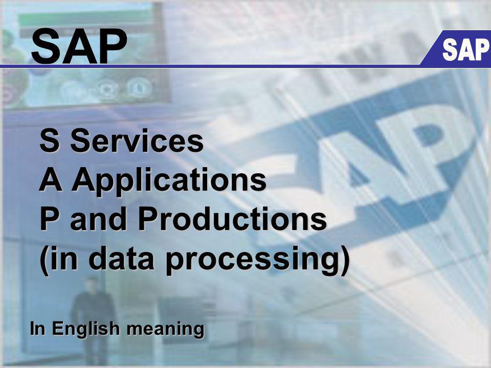 SAP การพัฒนา เริ่มต้น ค.ศ.