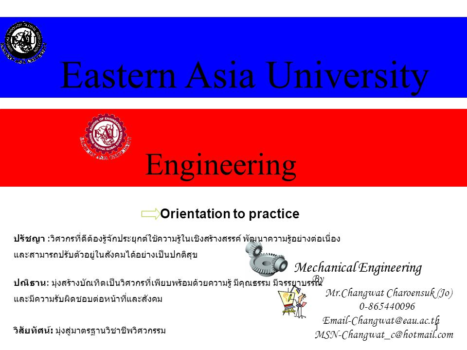 2 MECHANICAL ENGINEERING Eastern Asia University Orientation to practice By Mr.Changwat Charoensuk-0-65440096,Email-Changwat@eau.ac.th,MSN-Changwat_c@hotmail.com Outline 1.Back Ground 2.Introduction 3.ISO 4.Mechanical Engineering skill 5.Safety of Mechanical Engineering skill