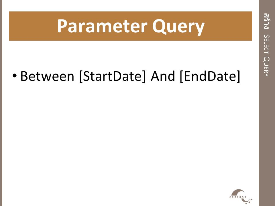 สร้าง S ELECT Q UERY Parameter Query Between [StartDate] And [EndDate]