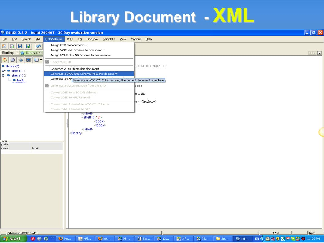 Library Document - XML
