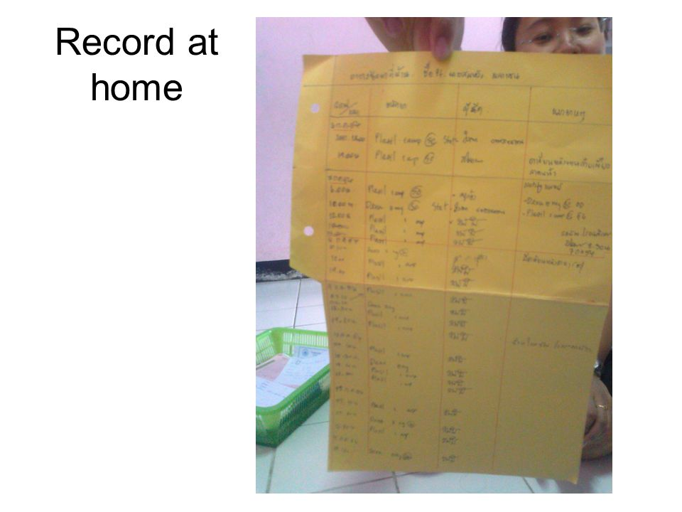 Record at home