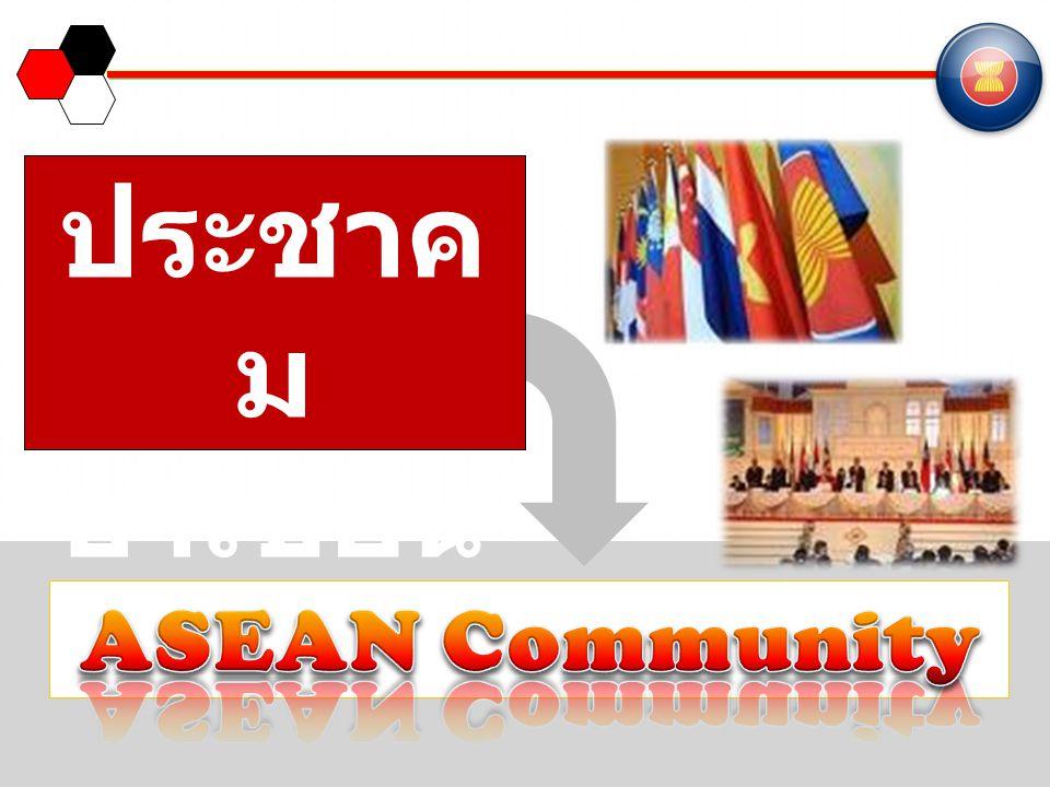 น้ำเงิน = สันติภาพและ เสถียรภาพ แดง = บ่งชี้ความกล้าหาญ และความก้าวหน้า ขาว = ความบริสุทธิ์ เหลือง = สัญลักษณ์ของความ เจริญรุ่งเรือง