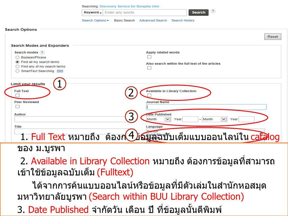 1. Full Text หมายถึง ต้องการข้อมูลฉบับเต็มแบบออนไลน์ใน catalog ของ ม. บูรพา 2. Available in Library Collection หมายถึง ต้องการข้อมูลที่สามารถ เข้าใช้ข