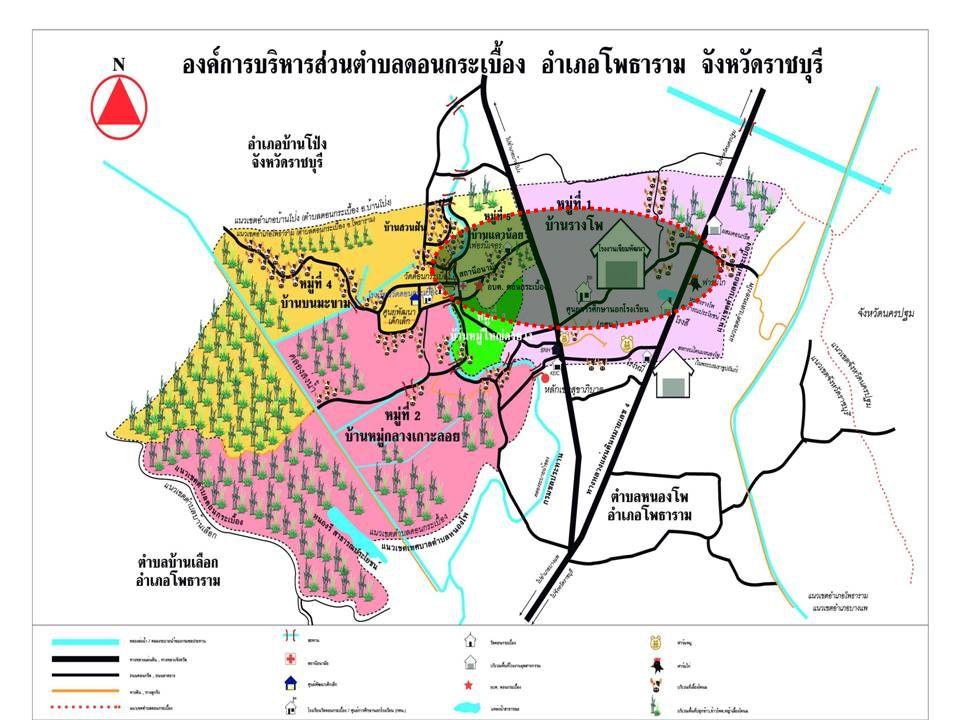 การดำเนินการประกาศพระราช กฤษฎีกาฯ จัดทำและรวบรวมข้อมูลพื้นฐานและ ประชาคม ส่งข้อมูลให้กรมโยธาฯ กระทรวงมหาดไทยพิจารณา คณะรัฐมนตรีพิจารณา สำนักงานคณะกรรมการกฤษฎีกาพิจารณา ประกาศเป็นกฎหมาย แจ้งจังหวัดและท้องถิ่น
