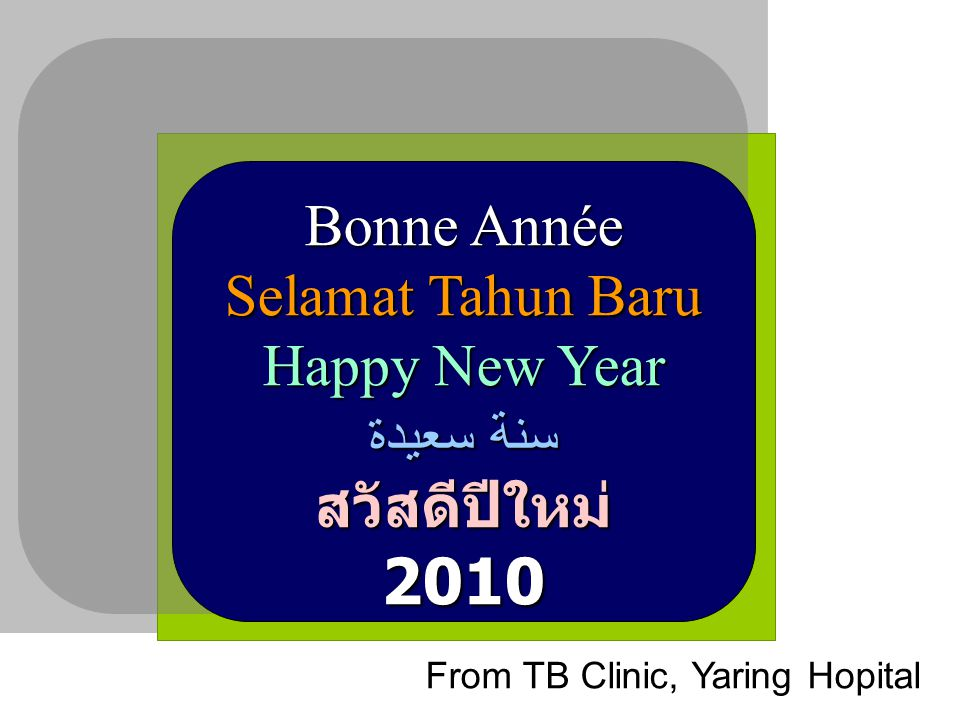 THANK U FOR YOUR ATTENTION. TB CLINIC TEAM YARING HOSPITAL