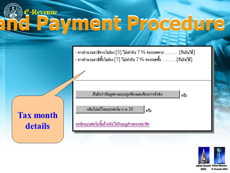 Tax month details e-Filing and Payment Procedure