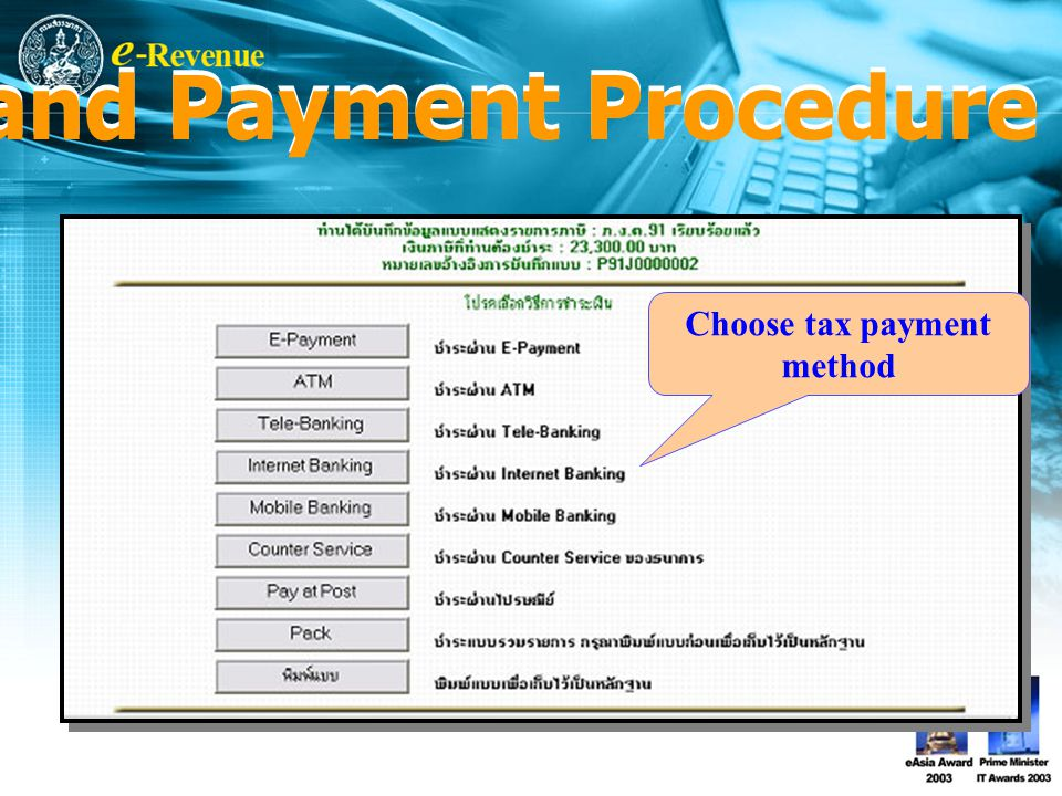 Choose tax payment method e-Filing and Payment Procedure