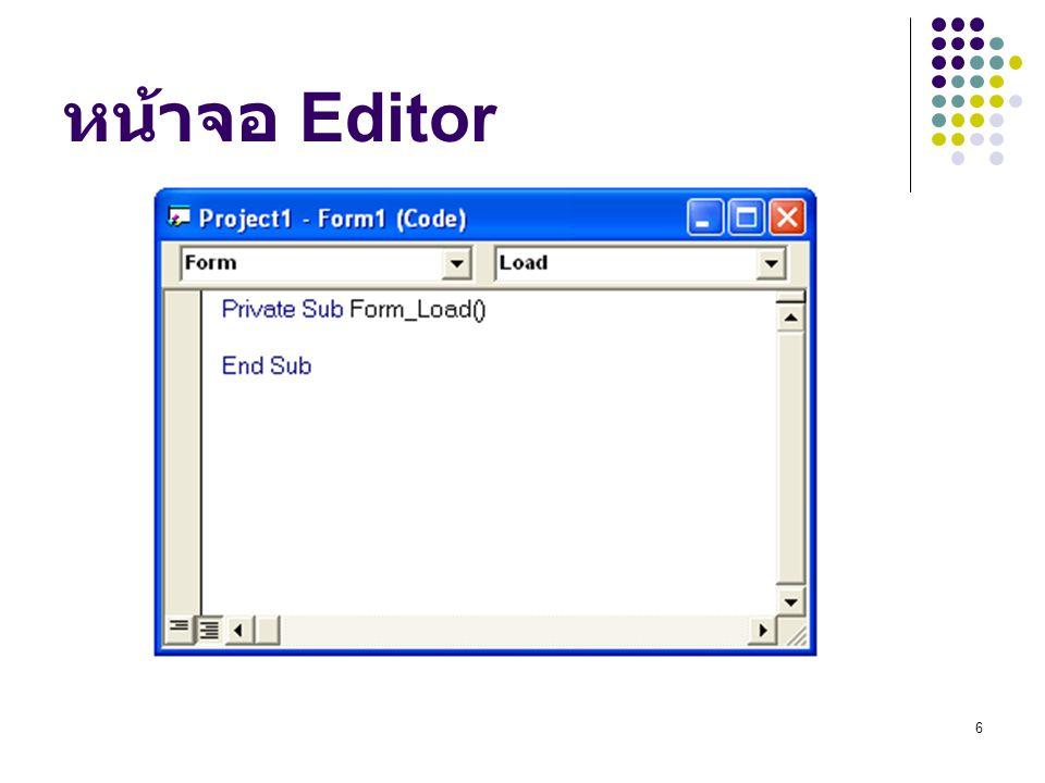 6 หน้าจอ Editor