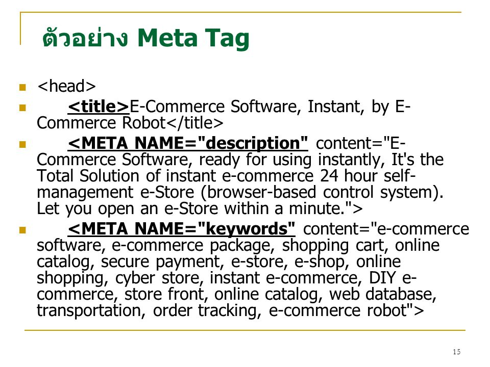 15 ตัวอย่าง Meta Tag E-Commerce Software, Instant, by E- Commerce Robot