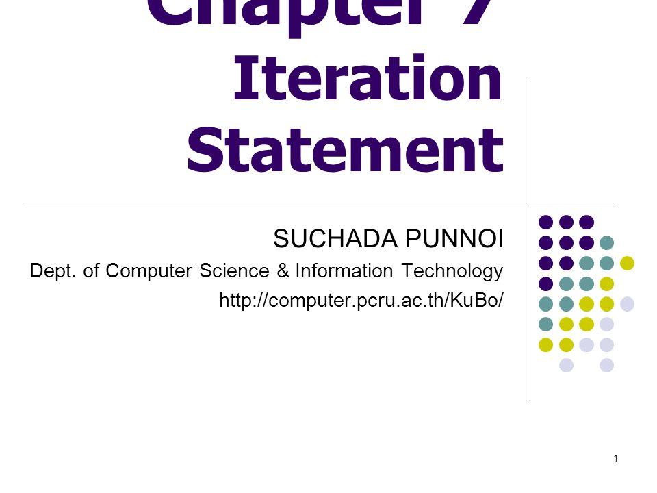 2 การทำงานแบบวนซ้ำ : Iteration คำสั่งที่ทำงานแบบวนซ้ำ (Interation) คือ การทำงานที่ทำคำสั่งเดิมซ้ำ ๆ จนกระทั่งได้ เงื่อนไขตามที่ต้องการ หรือเรียกอีกอย่าง หนึ่งว่า แบบวนรอบ (Loop) การทำงานแบบ นี้ช่วยเพิ่มความสะดวกให้แก่ ผู้พัฒนาโปรแกรมเพราะไม่ต้องเขียน โปรแกรมที่ซ้ำซ้อน เพราะสามารถเลือก รูปแบบการวนซ้ำที่เหมาะสมก็สามารถเขียน โปรแกรมที่สั้นลง และทำงานได้มี ประสิทธิภาพเพิ่มมากขึ้น