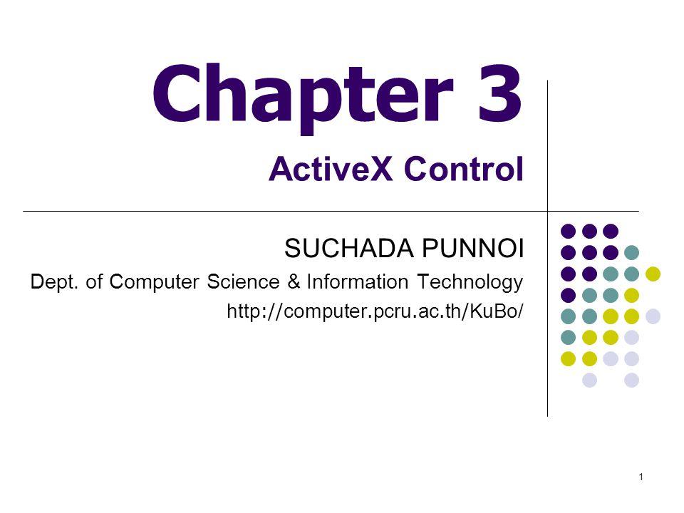 2 การใช้งาน ActiveX Control พื้นฐาน ให้สร้าง Project ชื่อ ExControl และสร้าง ฟอร์มดังนี้ ฟอร์ม Ex1