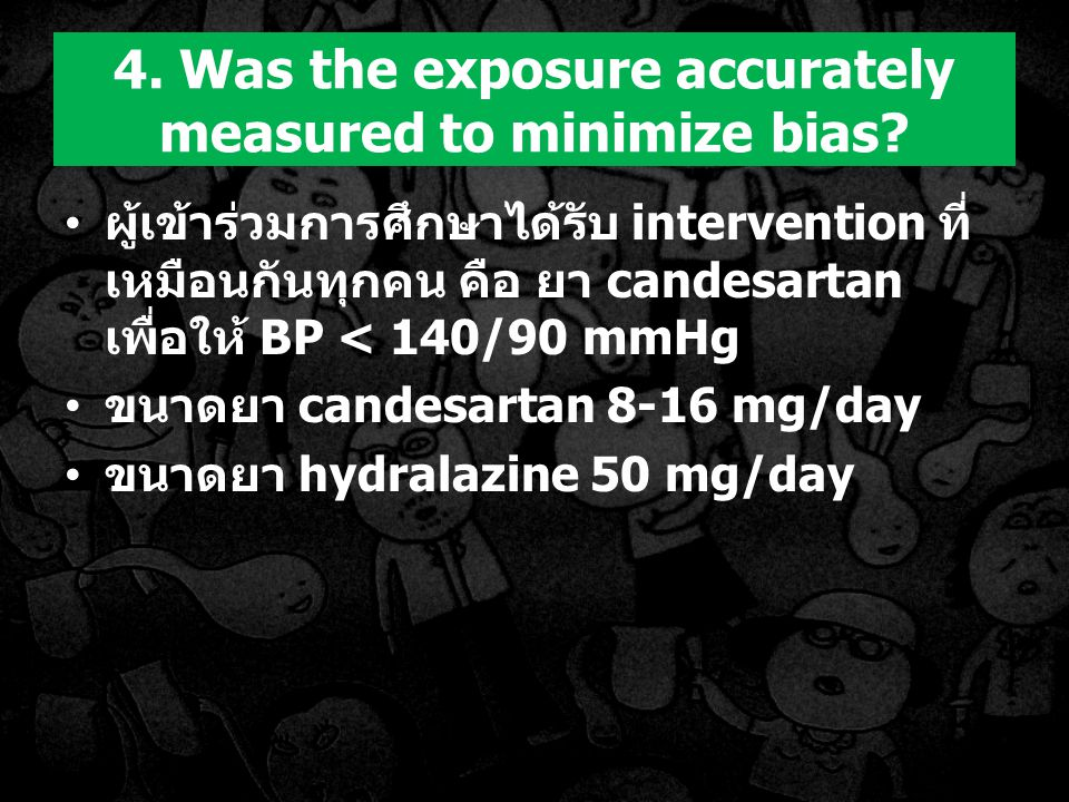 4.Was the exposure accurately measured to minimize bias.