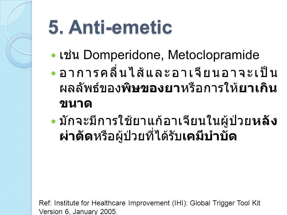 5. Anti-emetic เช่น Domperidone, Metoclopramide อาการคลื่นไส้และอาเจียนอาจะเป็น ผลลัพธ์ของพิษของยาหรือการให้ยาเกิน ขนาด มักจะมีการใช้ยาแก้อาเจียนในผู้