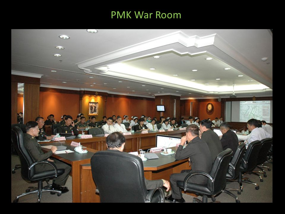 PMK War Room