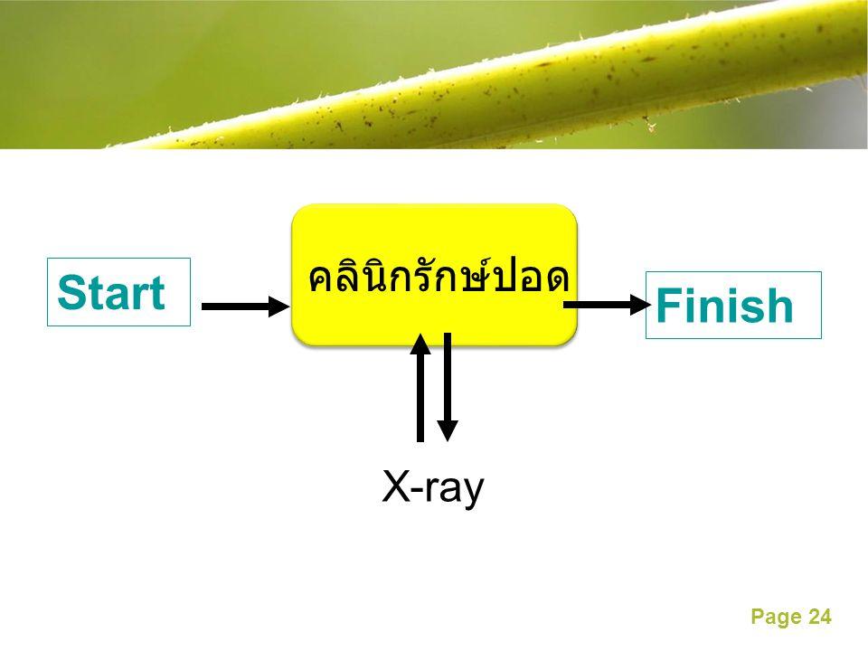 Page 24 คลินิกรักษ์ปอด X-ray Start Finish