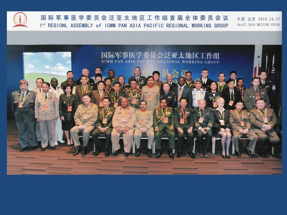 Group photo of ICMM PAPRWG