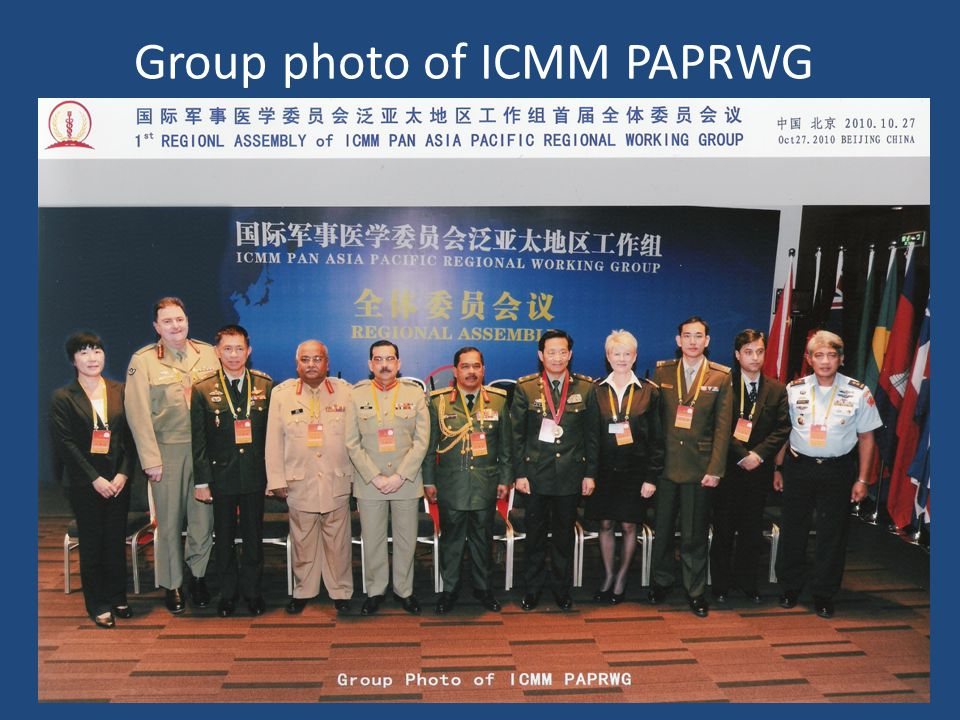 Group photo of ICMM PAPRWG