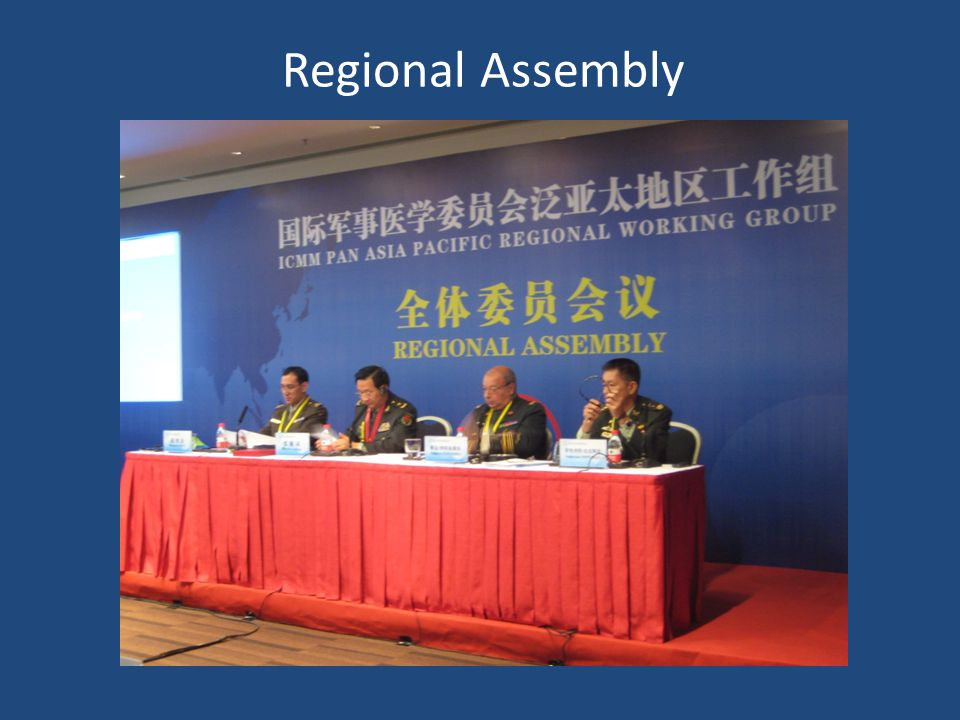 Regional Assembly