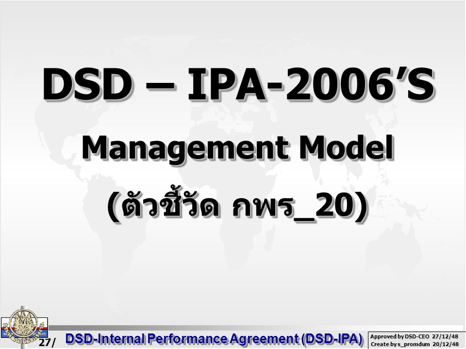27/ 02/ 49 DSD-Internal Performance Agreement (DSD-IPA) Create by s_promdum 20/12/48 Approved by DSD-CEO 27/12/48 DSD – IPA-2006'S Management Model (