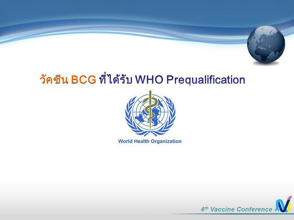 4 th Vaccine Conference