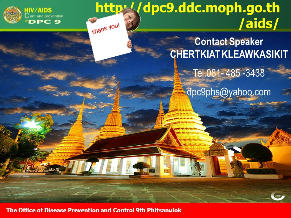 The Office of Disease Prevention and Control 9th Phitsanulok Contact Speaker CHERTKIAT KLEAWKASIKIT Tel.081- 485 -3438 dpc9phs@yahoo.com http://dpc9.d