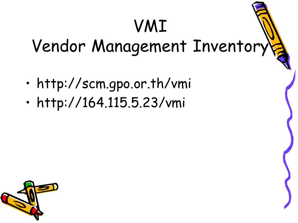 VMI Vendor Management Inventory http://scm.gpo.or.th/vmi http://164.115.5.23/vmi