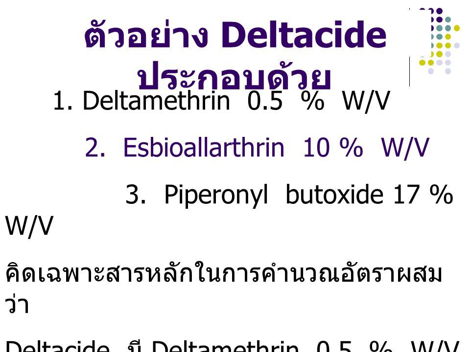 1.Deltamethrin 0.5 % W/V 2. Esbioallarthrin 10 % W/V 3.
