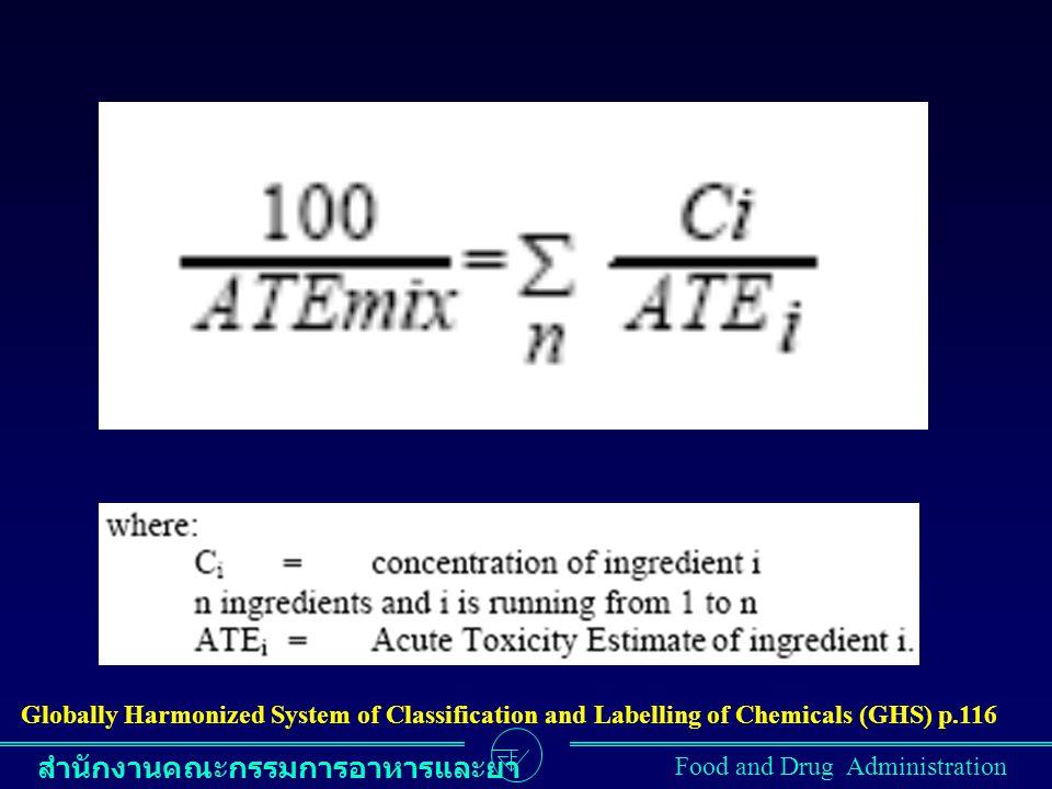 สำนักงานคณะกรรมการอาหารและยา Food and Drug Administration Globally Harmonized System of Classification and Labelling of Chemicals (GHS) p.116