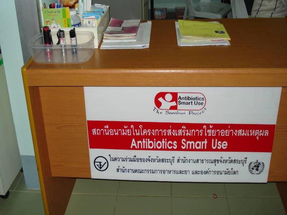 http://newsser.fda.moph.go.th/rumthai/