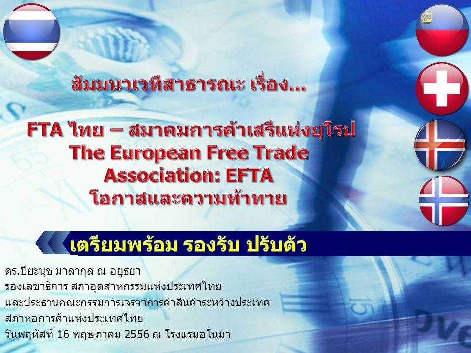 สินค้าส่งออก ของไทย ภาษีนำเข้า ภายใต้ GSP ภาษีนำเข้า สำหรับ ประเทศสมาชิก WTO ผักและผลไม้แปรรูป (HS 2005/2007) 0%2.41-296% อาหารแปรรูปจากเนื้อสัตว์ (HS 160100) n/a8.87% เสื้อผ้าสำเร็จรูป (HS 6101200/6201200) 1.94-3.77%3.88-7.54% ผลิตภัณฑ์เครื่องเงิน (HS 7113/7114/7115) 0%0.01% ชา/เมล็ดกาแฟ (HS 0901/0902) 0% อาหารสัตว์ (HS 2309) 0% ที่มา: www.macmap.org 12
