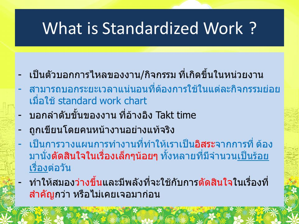 What is Standardized Work .