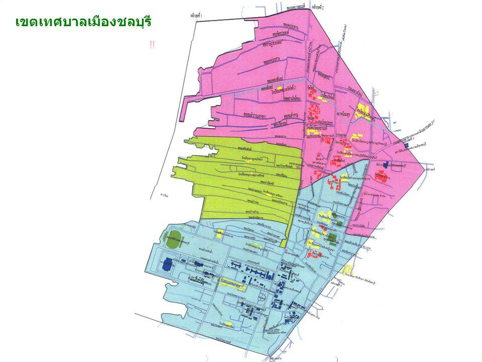 เขตเทศบาลเมืองชลบุรี