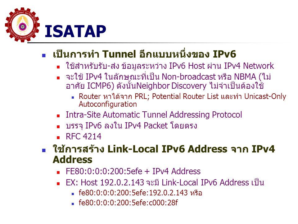 ISATAP เป็นการทำ Tunnel อีกแบบหนึ่งของ IPv6 ใช้สำหรับรับ-ส่ง ข้อมูลระหว่าง IPv6 Host ผ่าน IPv4 Network จะใช้ IPv4 ในลักษณะที่เป็น Non-broadcast หรือ N