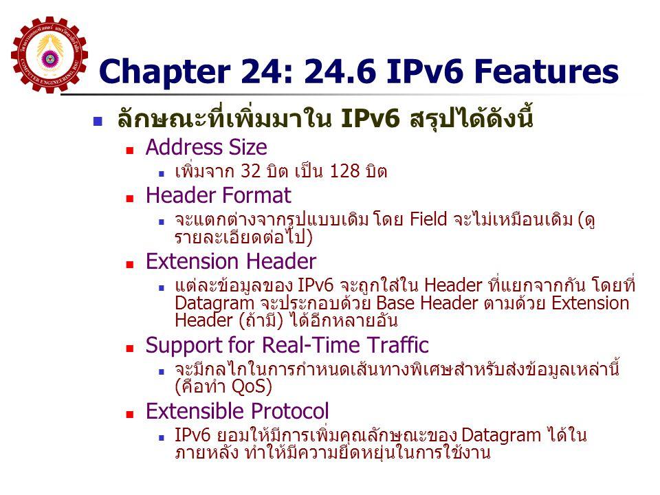 Teredo Tunneling พัฒนาโดย Microsoft แต่ไม่ Support ใน Unix/Linux ส่วนใหญ่ (RFC4380) ทำงานโดยนำเอา IPv6 Packet บรรจุใน UDP จากนั้นจึงบรรจุลงใน IPv4 Packet ข้อดีคือสามารถส่งผ่าน NAT ได้ ใช้ Special IPv6 Prefix 2001::/32 ส่งข้อมูลผ่าน Teredo Relays และดูแลโดย Teredo Server