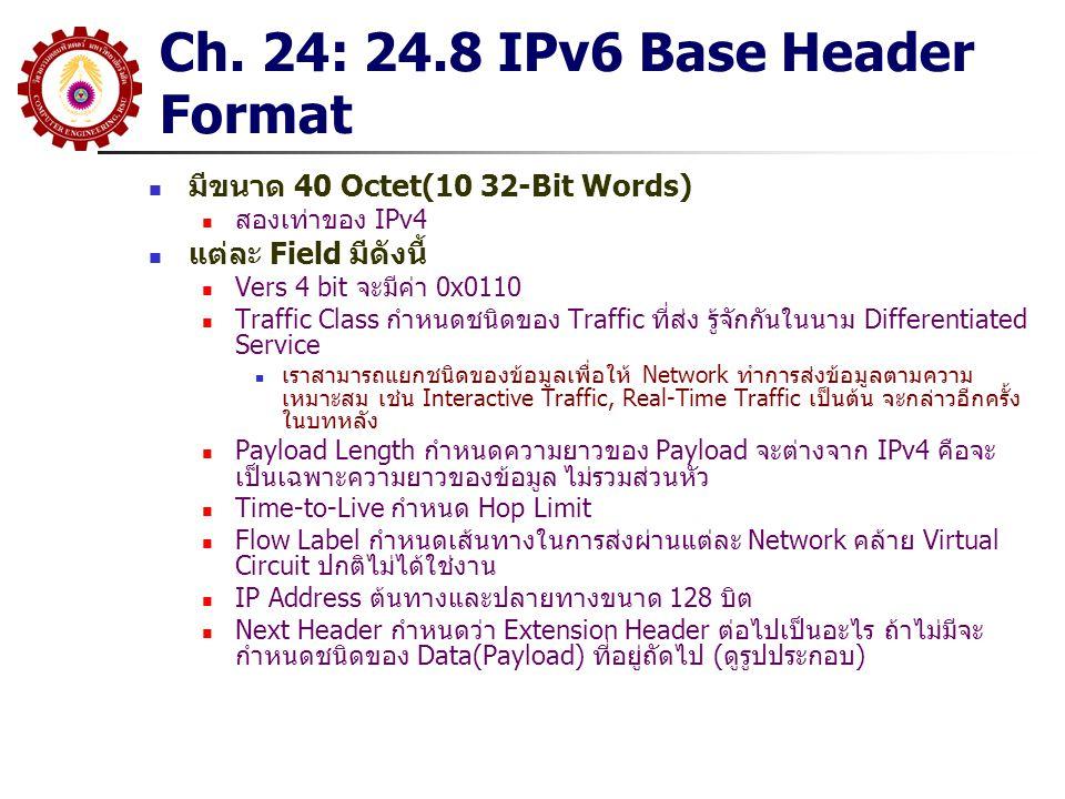 Transition Mechanism Dual Stack Implementation Run ทั้ง IPv4 และ IPv6 บน Network เดียวกัน ดังนั้น Network เดียวจะ Support ทั้งสอง Protocol ทำไม่ได้เสมอไป อุปกรณ์บางตัวอาจจะไม่ Support IPv6 หรืออาจจะต้องประสพปัญหายุ่งยากในการ Update Software/Firmware Tunneling ใช้ในการเชื่อมต่อระหว่าง Network IPv6 กับ IPv4 ใช้ IPv4 Network ส่งผ่าน IPv6 Packet โดยการบรรจุ IPv6 Packet ลงใน IPv4 Packet (IP Protocol 41) นิยมใช้การทำ Automatic Tunneling โดยที่เราสามารถ ทำ Tunnel ได้โดยไม่ต้องรู้ Tunneling End Point (จะ หาเองโดยอัตโนมัติ) บรรจุ IPv4 ลงใน IPv6 จากนั้นส่งไปที่ Relay Router ที่ต่อกับ IPv6 Network